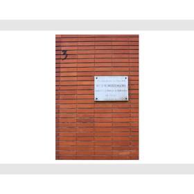 Les_plaques_commemoratives_a_Fontenay-aux-Roses_Page_027